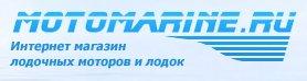 Motomarine.ru