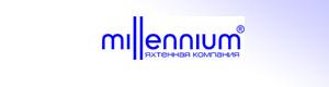 Яхтенная Компания Милленниум