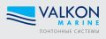 Валкон, ООО
