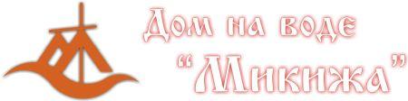 Микижа