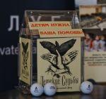 Компания Monte Carlo Yachts приняла участие в благотворительном турнире «Golf & Dance Pro-AM»