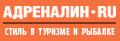 Адреналин.ru
