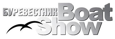 Буревестник Boat Show 2014