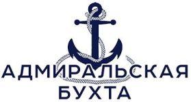 Адмиральская бухта