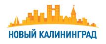Акватория Калининграда