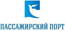 Пассажирский Порт Санкт-Петербург