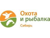 Охота и Рыбалка Сибирь 2017