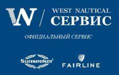 Вест Наутикал Сервис