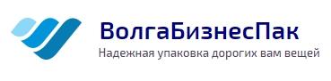 ВолгаБизнесПак