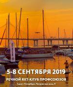 C 5 по 8 сентября 2019 года пройдет 6-я выставка SPIBS