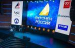 Итоги Национальной премии ВФПС «Яхтсмен России 2019»