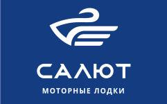 САЛЮТ - Самарский завод моторных лодок