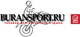 Магазин «Буран-Спорт»