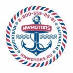 NWMotors