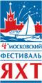 IV Московский Фестиваль Яхт