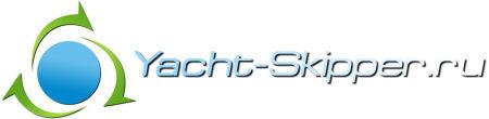 Yacht-Skipper.ru
