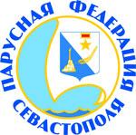 Федерация парусного спорта Севастополя