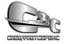 Спецфлотсервис