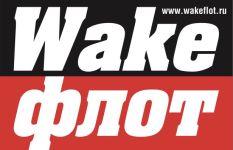 Wakeflot