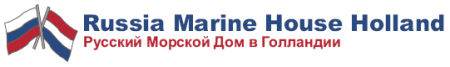 Russia Marine House Holland