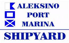 Алексино Порт Марина