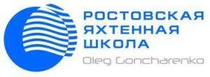 Яхтинг Ростов