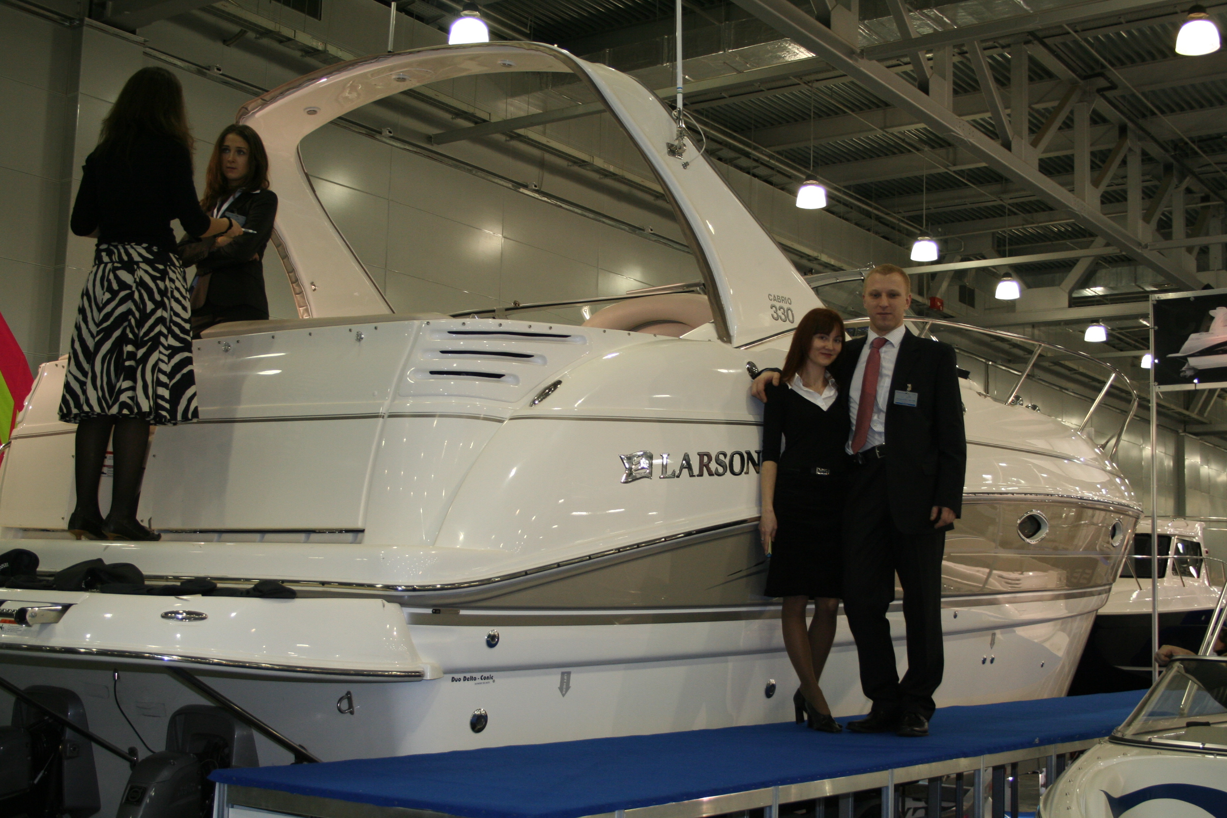 """Moscow Boat Show"" 2008"