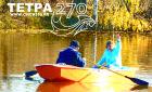 Парусно-гребная лодка картоп Тетра-270. Набор для постройки.